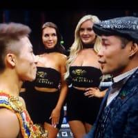 〔WBSSバンタム級準決勝〕井上尚弥vsエマニエル・ロドリゲス WBA・IBF+RM統一戦結果