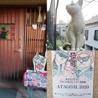 谷中、ギャラリー猫町