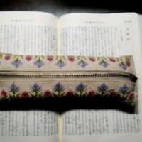 友の形見のペン入れ・・・聖書三昧。 そして 『イスラエルを試し、主の道を歩むかどうか見てみよう。』