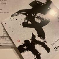 本日、1st.アルバム「友よ」リリース!!