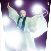 六月大歌舞伎・第三部@歌舞伎座