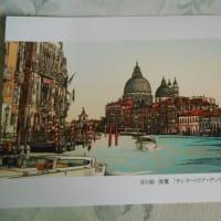 切り絵師・俊寛展に初めて行ってきました(2020.7.30/8.1まで開催)@gallery UG