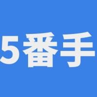 【対戦カナダ】4日目(全)