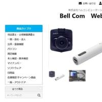 新商品リリース コンビニ証明書原本性確認に最適 偽造防止検出画像確認用赤外線カメラ&バッテリーセット