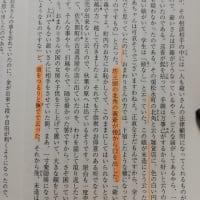 鴎外の日本語