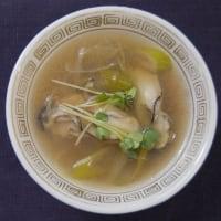 カキの中華風スープ