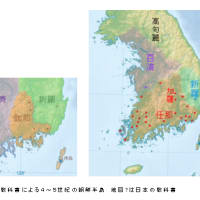 【朝鮮戦争の真相】韓国が日本に宣戦布告!『左翼により隠蔽され 日本人の多くは真相を知らない』 米国が止めなければ、あり得た。こんな恐ろしいこと、知らされてなかった、日本人。更新