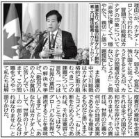 10/6にカナダ・トロントで開催された、大川隆法総裁の英語講演「The Reason We Are Here」が、本日付(10月11日)の デイリースポーツ で紹介されました