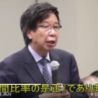 【しっかりして!日本】消費税設定の目的とは?