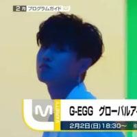 1/19 ずっと、もっと、Mnet!のTwitterの呟きは~(CM動画あり)