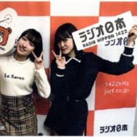 「ラジオ日本、カントリー・ガールズの只今ラジオ放送中!!」第213回 (5/12)