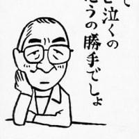 人間ってなぜ泣くの?(似顔絵)