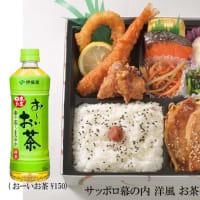 札幌弁当工房 人気のセミナー弁当ピックアップしました!ちょっと高級!
