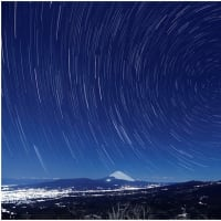 星の下の富士 Ⅱ