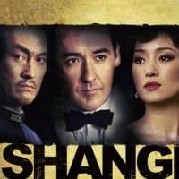 シャンハイ SHANGHAI