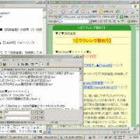 HTMLソースのタグ編集の方法