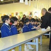 第43回 仏教保育絵画展表彰式