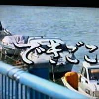 22「できごころ」 自分が参加したTV番組をもう一度見直してみようシリーズ第22回 (最終回)