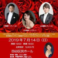 7月14日コンサート出演者は全員新人登竜門の飯塚新人音楽コンクール優勝者