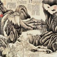 総合・テーマ史 ★★★ 中国文化史(元~現代)
