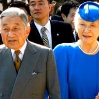 天皇皇后両陛下御来熊、御奉迎活動報告~事務局長:片岡正憲