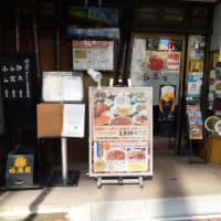 福満園も落ち着き姉妹店を数店舗中華街で展開してている。本店も頑張っている。
