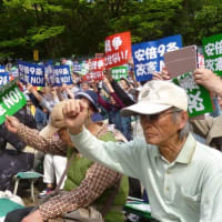 2019 5.3憲法集会In京都