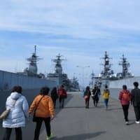 写真日記: 呉鎮と今の呉地方隊