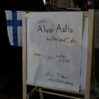 「スローなセキにしてくれ」~フィンランドカフェ2009