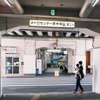 【原木中山】地下鉄東西線原木中山駅周辺を歩く  Walk around Subway Tozai Line Baraki-nakayma Station.【Osmo Pocket/X-E4】