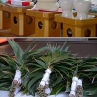 栄野神社へ供える神饌など