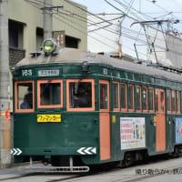 阪堺電気軌道 姫松~北畠電停(2013.1.4) モ163 天王寺駅前行き