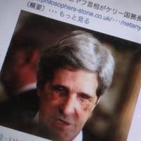 アメリカのご主人様はイスラエルだっぺよ!しらんのけ?【日本の宗主国はアメリカだんべ?奴隷という意味だんべ!】