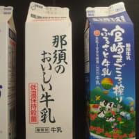 牛乳パック考証