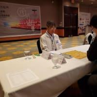 日本男子4名がNCV入賞、シャンチー(象棋)第16回世界選手権