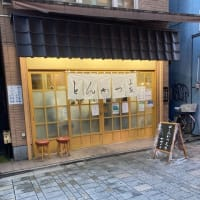 とんかつ山家 上野店