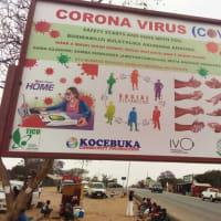感染対策の看板設置