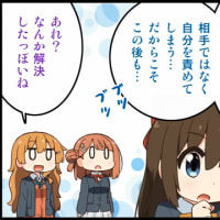 にじよん シーズン3 感想Part21