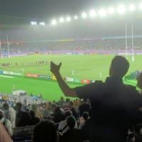 ラグビーワールドカップ2019 (横浜・日産スタジアム)  2019.9.22