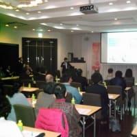 気仙沼・南三陸地域園芸振興大会が開催されました。
