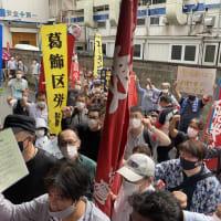 危険な多段積みの再開を許さない!大久保製壜支部がストライキで抗議集会