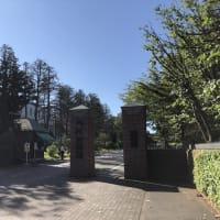 今週末!北翔大学オープンキャンパス開催のご案内!