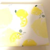 瀬戸内レモン農園 ~♪