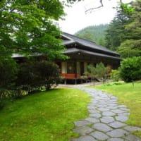 田母沢御用邸記念公園。
