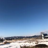 快晴で-8℃の北斗市です