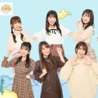 大阪観光局 =「大阪楽遊パス」の発売開始日決まる。(2021年2月1日から)