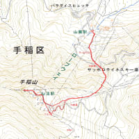 手稲山のGPSトラック