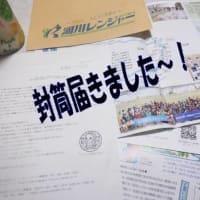 コロナ渦でも動く京都の川のクリーン作戦!💚「激辛で!」未来の水辺の笑顔・・・2021年第14回