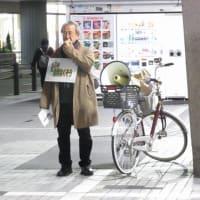 南茨木駅からスタートし、最後は阪急茨木市駅