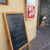 おしゃれでおいしいランチのお店発見!!=壱の糸=安佐南区西原